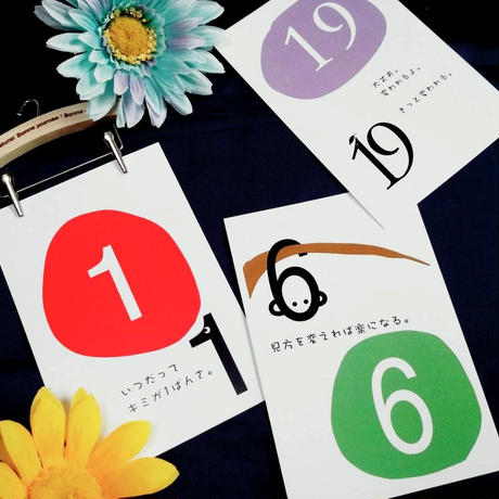 【壁掛け】日めくりカレンダー