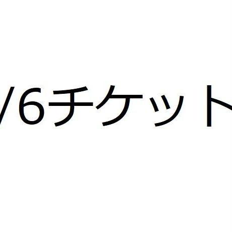 5a211f1192d75f19fd0001c4