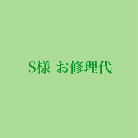 5cb0d55b4da85204756b9d7f