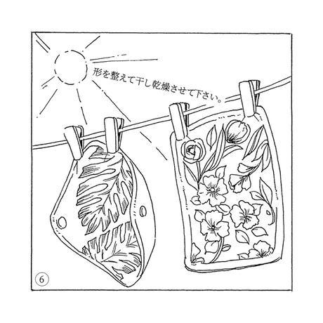 女神のナプキン・単品【取り替え用リバーシブル 】