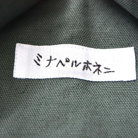 """【 ミナペルホネン 21SS 】ZS7011P liquide """" バッグ""""  / green"""