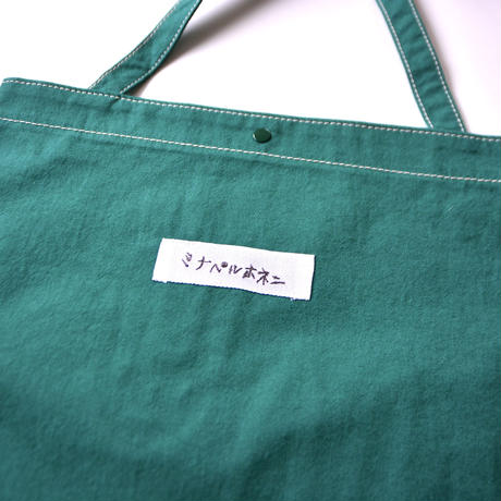 """【 ミナペルホネン 21AW 】ZA7051P palmier """"バッグ"""" / green"""