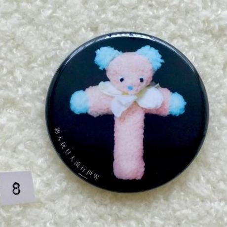 『綿入玩具大流行世界』缶バッジ (no.8)おいのりシスターズ