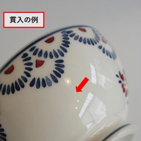 ボウル(アルギダレス・小)Ф20cm