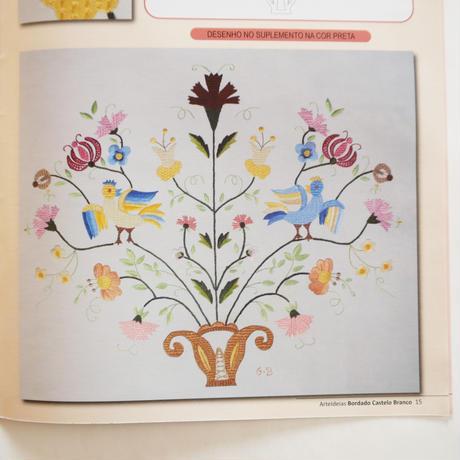 カステロ・ブランコ刺繍 Arte IDEIAS Castelo Branco