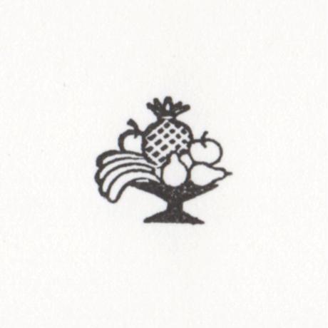 ポルトガルのクラシックスタンプ/フルーツ