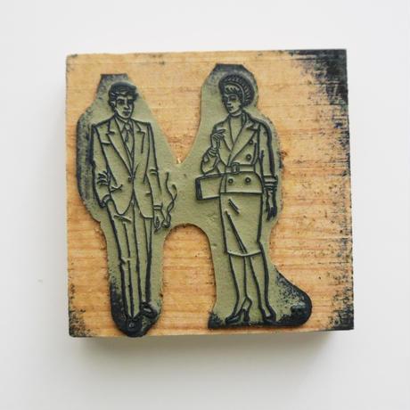 ポルトガルのヴィンテージスタンプ/20世紀のカップル