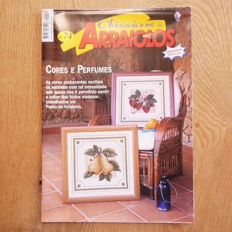 アライオロス刺繍図案 Clássicos de Arraiolos No.74