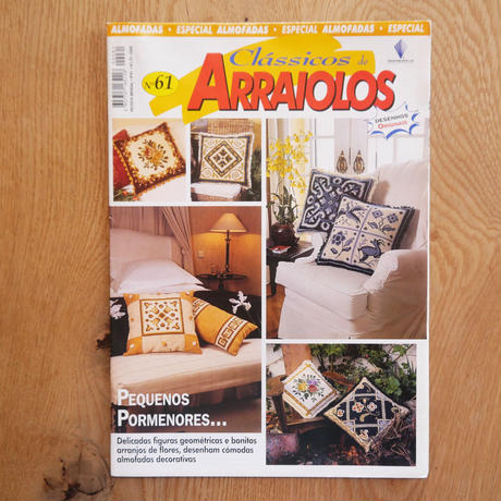 アライオロス刺繍図案 Clássicos de Arraiolos No.61