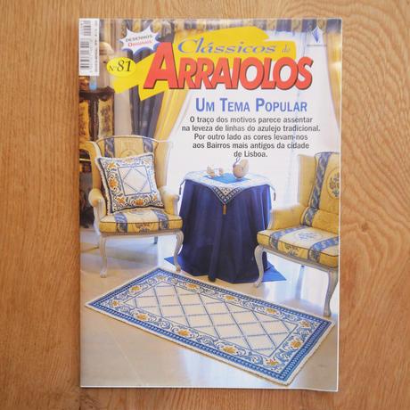 アライオロス刺繍図案 Clássicos de Arraiolos No.81