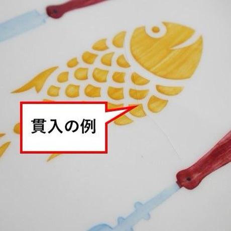 プレート(S)/ひつじ 20cm