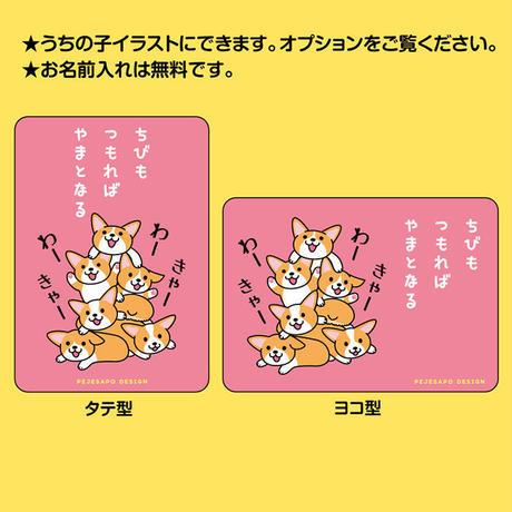 515eff8ba95dcb4858000225