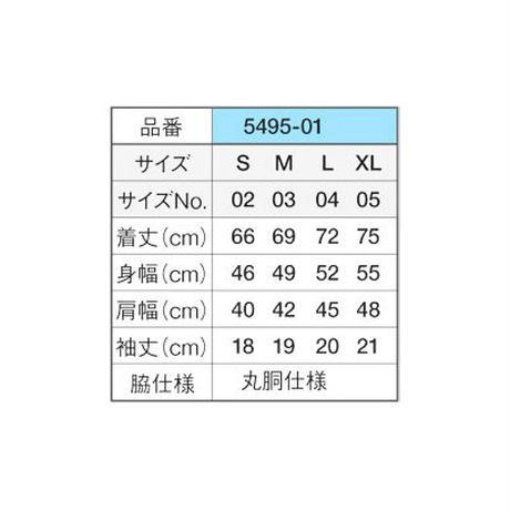 554e1b2e3bcba9d6bd000d40