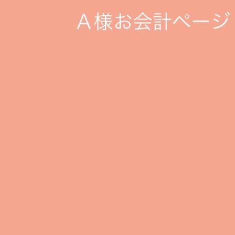 5b14e623a6e6ee7eec001e92