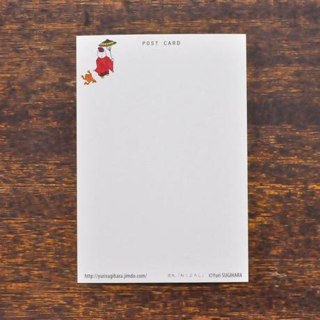 すぎはらゆり ポストカード 「花札 ねこよろし」