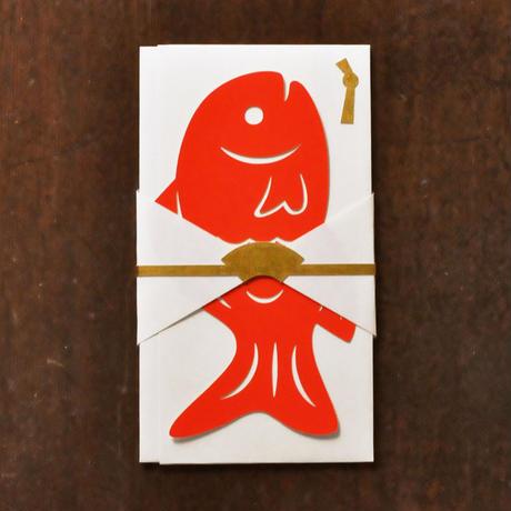 お祝飾り金封 鯛
