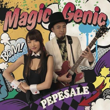 Magic Genic(2nd Album)