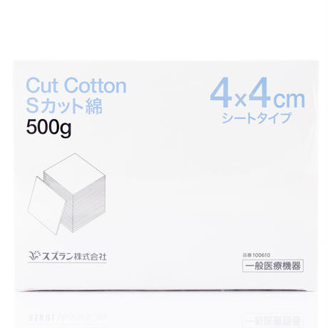 SUZURANCOTTON  SHEET TYPE