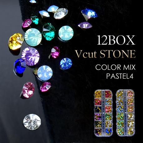 【高品質Vカットストーン 12BOXセット】ラインストーン ネイル レジン ハンドメイド 2種類