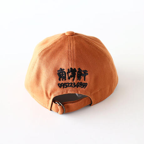 Our favorite PERHAPS × 東洋軒 ワッペンキャップ[味噌]