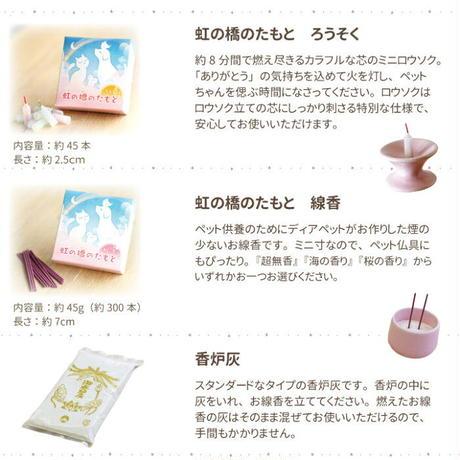線香・ろうそく・香炉灰セット【桜の香り】