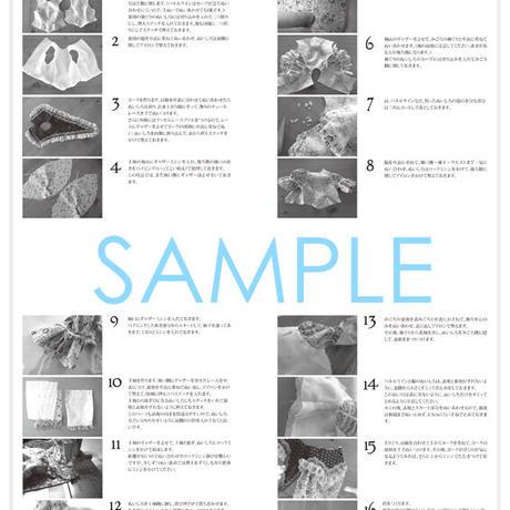 パターンセットvol.15[Amelia]SD少女サイズ・PDFダウンロード版