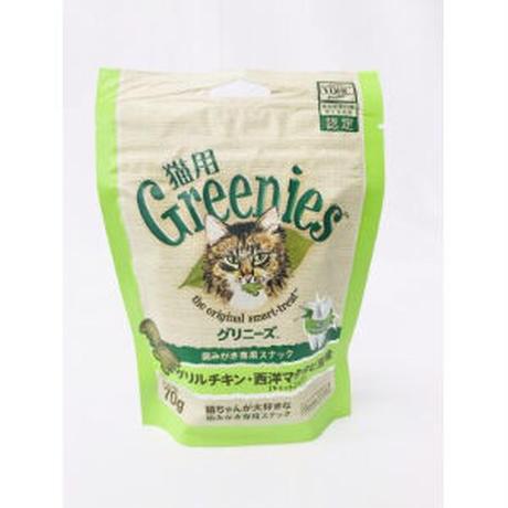 猫用グリニーズグリルチキン・西洋マタタビ風味 70g