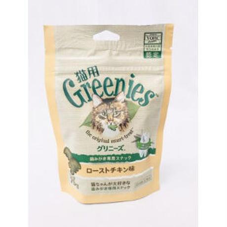 猫用グリニーズローストチキン味 70g