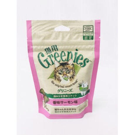 猫用グリニーズ香味サーモン味 70g