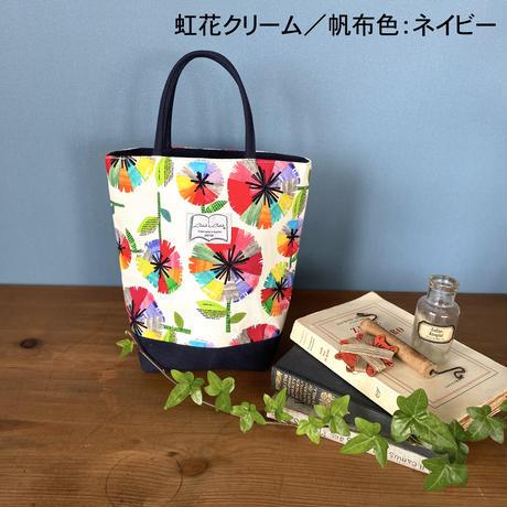 帆布コンビミニトートバッグ【虹花】(全2色・5パターン)