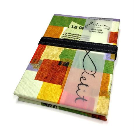 【壁】(ル・ミュール)【全2色】御朱印帳