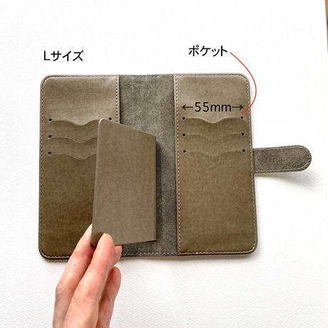 Android手帳型ケース/Lサイズ【本】(リーヴル)【全2色】