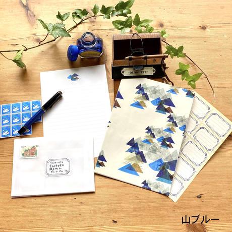 手書きの文字で伝えたい*レターセット【山】【虹花】(全3色)