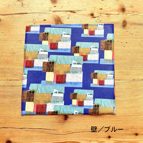 マイクロファイバークロス【虹花】【壁】【本】【竹】【チロル】【図書館】【全6柄】