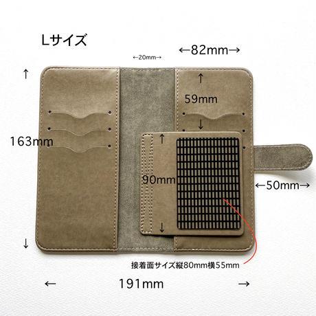 Android手帳型ケース/Lサイズ【虹花】(フルールアンシエル)【全4色】
