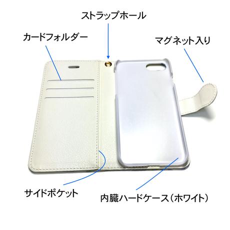 iPhone手帳型ケース【ミュゼ】iPhone12/12Pro/12Pro Max/11/11 Promax/XR/XSMax/8 plus/ 7 plus/6 plus/6S plus