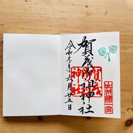 御朱印帳【文房具】(パプトリー)【全2色】