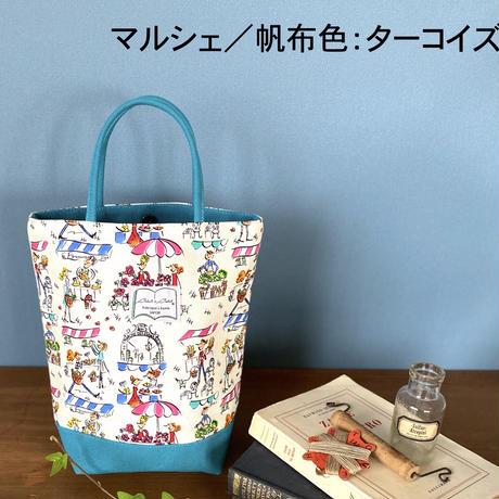 帆布コンビミニトートバッグ【マルシェ】(3パターン)