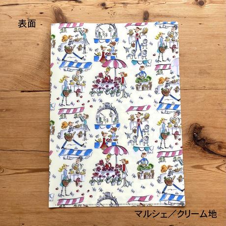 【新発売】A4クリアファイル2枚セット【セーヌ・マルシェ】