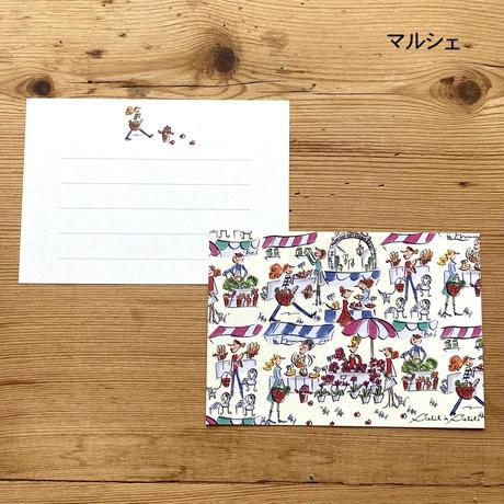 新柄*一筆箋【マルシェ】*【セーヌ】【グルグルガール】(全3種)