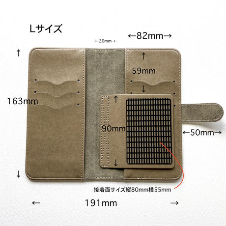 Android手帳型ケース/Lサイズ【山】(レ・モンターニュ)【全4色】