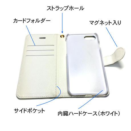 iPhone手帳型ケース【グルグルガール】iPhone12/12Pro/12Pro Max/11/11 Promax/XR/XSMax/8 plus/ 7 plus/6 plus/6S plus