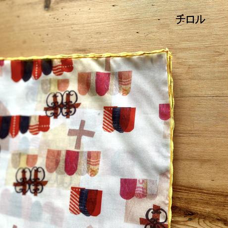 大判ハンカチ【山】【チロル】(全2柄)