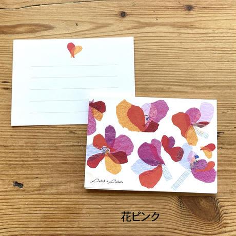 贈り物に一言添えて*一筆箋【花】(全2色)