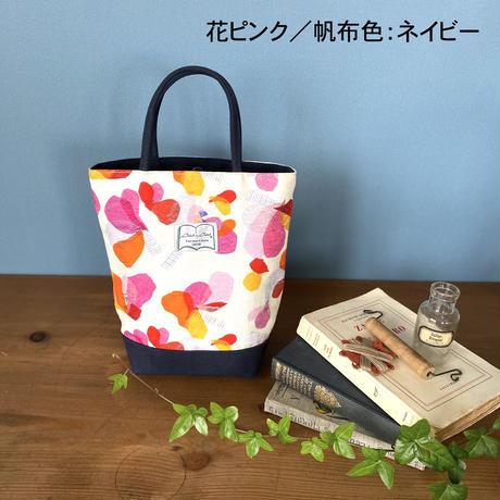 帆布コンビミニトートバッグ【花】(全2色・6パターン)