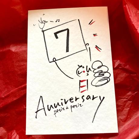 7周年アニバーサリー限定セット*ミニボトル【山】エメラルド&ミニジュートバッグ付き