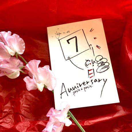 7周年アニバーサリー限定*ミニボトル【山】エメラルド(単品)