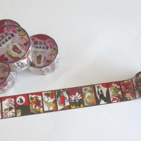 猫花札マスキングテープ