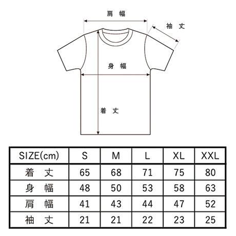 HOPE HITOYOSHI-KUMA 5.0オンス チャリティーTシャツ A
