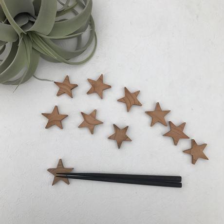 星型箸置き  2個ワンセット